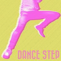 夜の本気ダンス「DANCE STEP」
