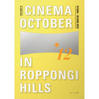 CINEMA OCTOBER B