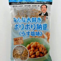 ポリポリ納豆(乾燥納豆)50包入り(1包5.5g)塩味