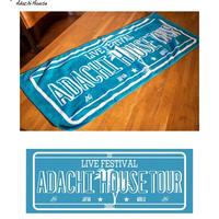 ADACHI HOUSE 2020 NEWタオル(ターコイズブルー)