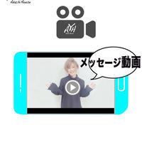 5/9(日)安達勇人特典会【メッセージ動画(15秒) 】(加波山市場LIVE)