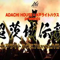12/4(土)『超茨城伝説』LIVE入場チケット(安達勇人ワンマンライブ)FINAL