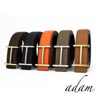 H Lettera  belt