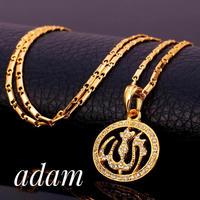IL Circle L necklace