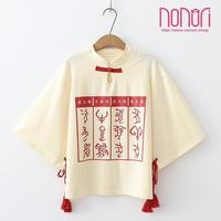 中華じゅうにせいしょう半袖Tシャツ/Chinese Zodiac T-shirt