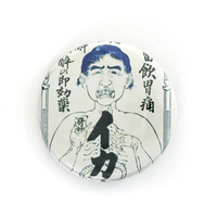 缶バッヂ(イカタル散)