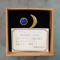 プラネタリウムと三日月リング【胡蝶装身具】