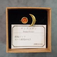サンストーンの三日月リング【胡蝶装身具】
