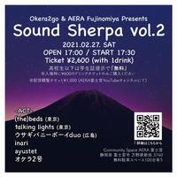 【アーカイブ鑑賞チケット】2021年02月27日(Sat.) Sound Sherpa Vol.2