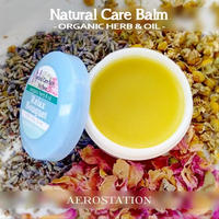ナチュラルケアバーム Organic Herb & Oil リラックスブーケ