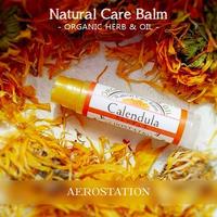 ナチュラルケアバーム Organic Herb & Oil カレンデュラ スティック