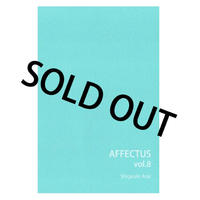 AFFECTUS vol.8(BOOK)