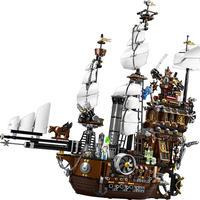 レゴ互換品 メタルひげの海牛海賊船  LEGO互換  ブロック
