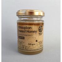 ハチさんからの贈物   エチオピアのハチミツ