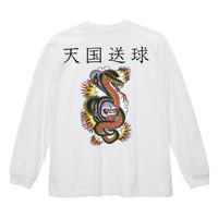 【限定受注生産】天国送球L/STシャツ