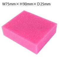 ピンクの角スポンジ 大サイズ