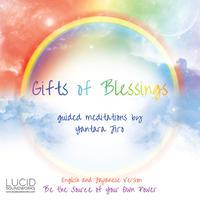 誘導瞑想CD『Gifts of Blessings』