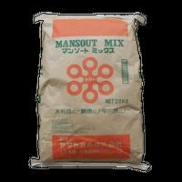マンソートミックスR 20kg【送料無料】