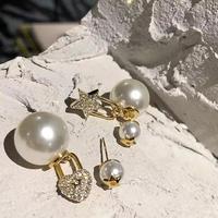 star × key pearl pierce