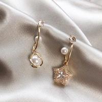 star × pearl asymmetry pierce