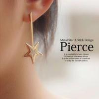 metal stick star pierce