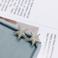 star pierce