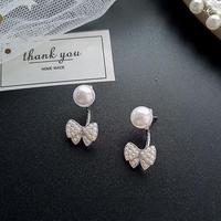 pearl × butterfly pierce