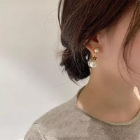 double pearl star pierce
