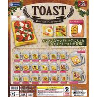 《ドリームカプセル限定》超リアル!ミニチュアハンドルマグ トースト 全20種セット