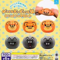 ボンレス犬とボンレス猫 むにゅむにゅマスコット 全6種セット