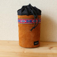 leather food pouch
