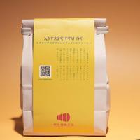 エチオピアのやさしいコーヒー 100g (カフェインレス)
