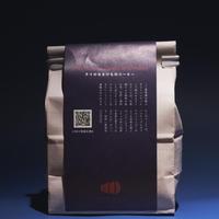 タイのなまけものコーヒー / 100g (約5杯分)
