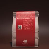 神々の住む島バリ、秘密の天然酵母コーヒー / 100g(約5杯分)