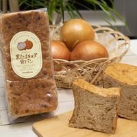 熟成黒たま[食パン]|国産タマネギを生地に練り込んだ食パン|380g