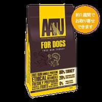 AATU(アートゥー)80/20ターキー  10kg