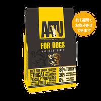 AATU(アートゥー)80/20ターキー  5kg