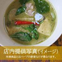 鶏肉のグリーンカレー(冷凍)