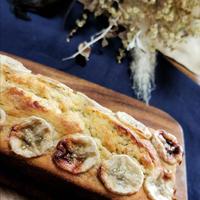 クルミとバナナのパウンドケーキ