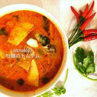 牡蠣のトムヤムスープ(冷凍)