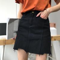 cut off mini skirt