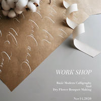 2020/11/14 Work Shop in 表参道