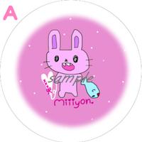 Miiiyon 缶バッジ(Sサイズ)