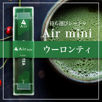 OOLONG TEA【ウーロンティー】