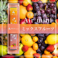 MIX FRUITS 【ミックスフルーツ 限定デザイン】
