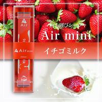 Strawberry milk【イチゴミルク】