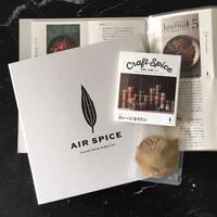 AIR SPICE オリジナルファイル(40ポケット)
