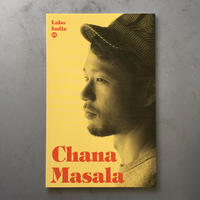 Labo India vol.21 チャナマサラ/書籍(イートミー出版)