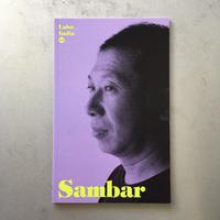 Labo India vol.22 サンバル/書籍(イートミー出版)
