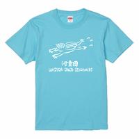 【送料無料】辺境チャンネル(ワセダ三畳青春記)河童団Tシャツ(水色/ S・M・L・XL・XXL)